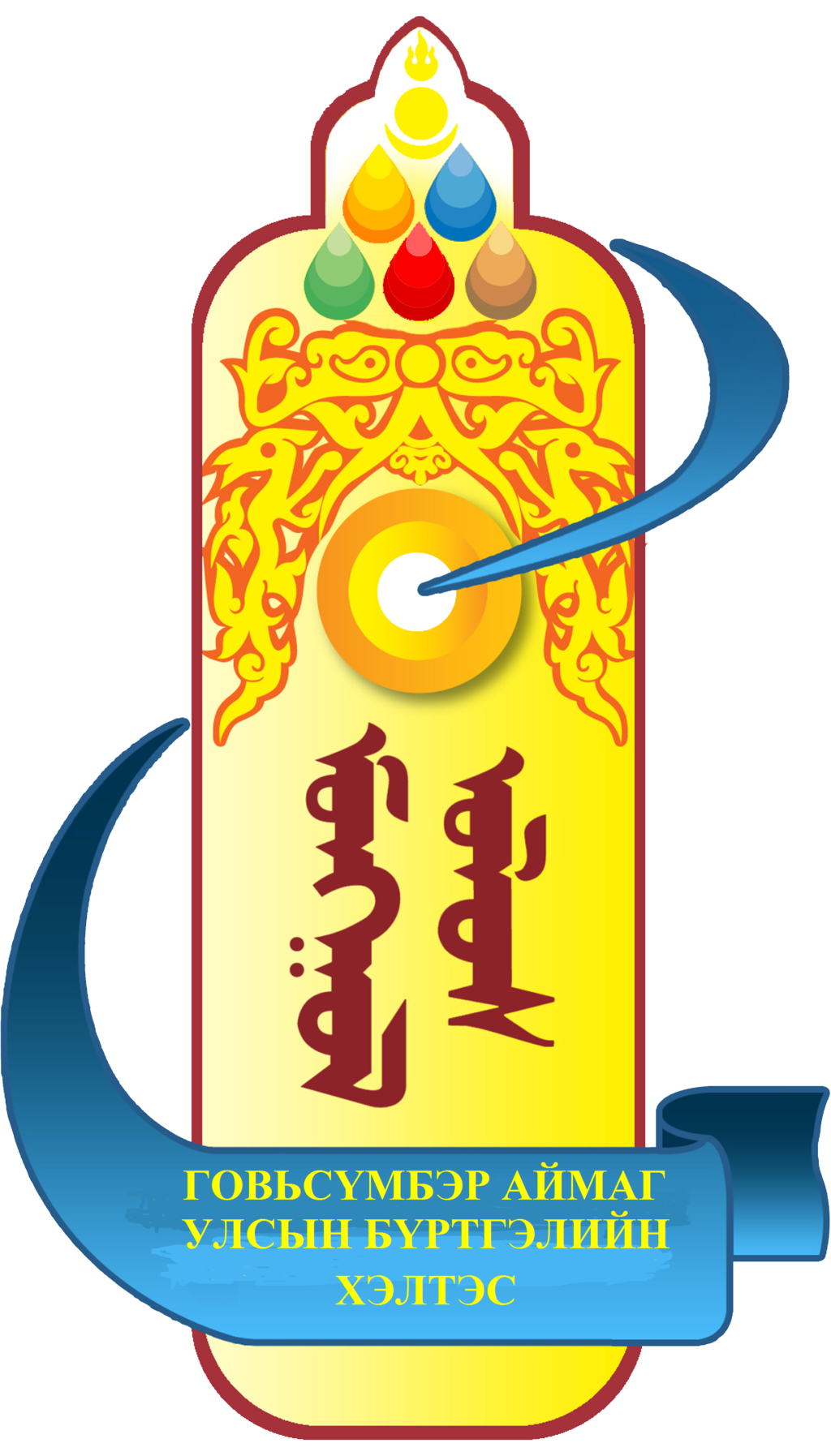 logo_nubg_2017